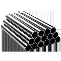 Nickel Alloy 200 Seamless Tubes